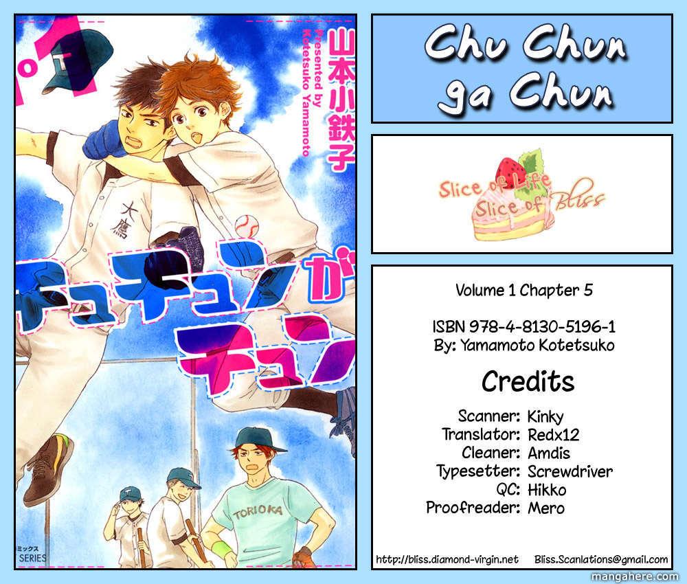 Chuchun ga Chun 5 Page 1