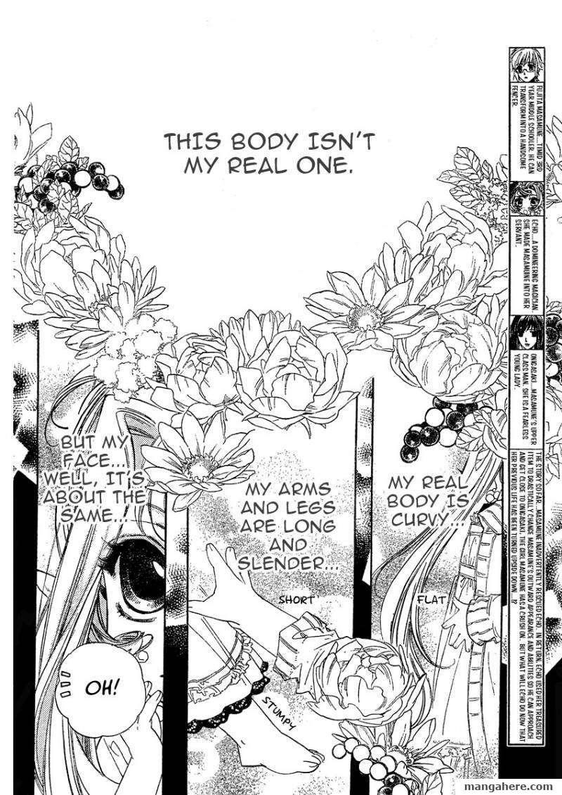 Kimi ni XOXO 4 Page 3