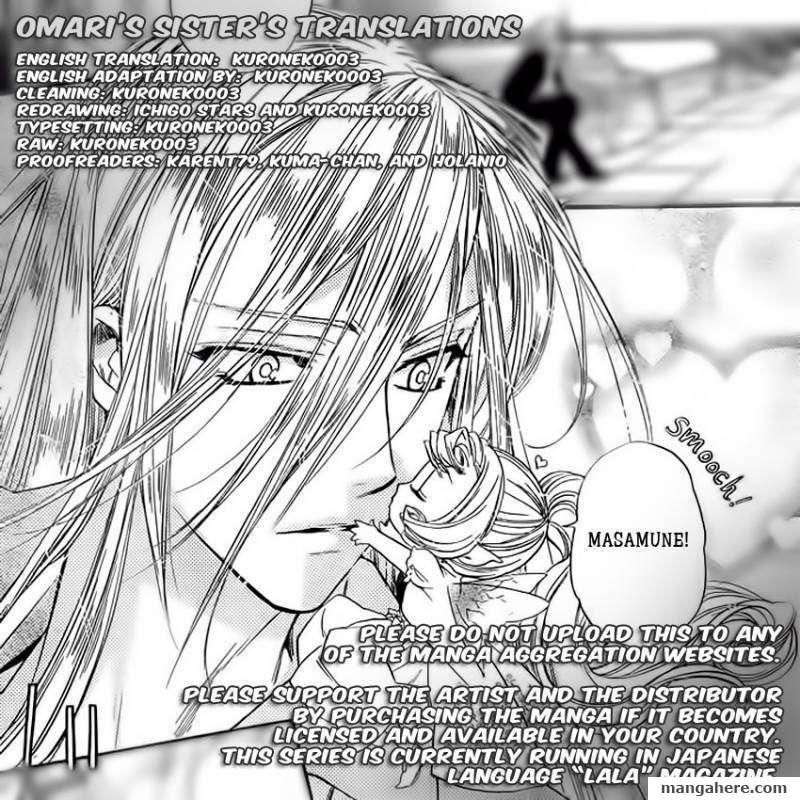 Kimi ni XOXO 5 Page 1