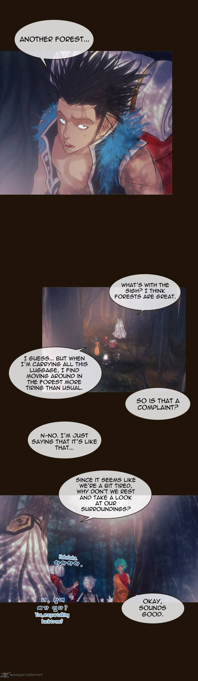 Magician 155 Page 2