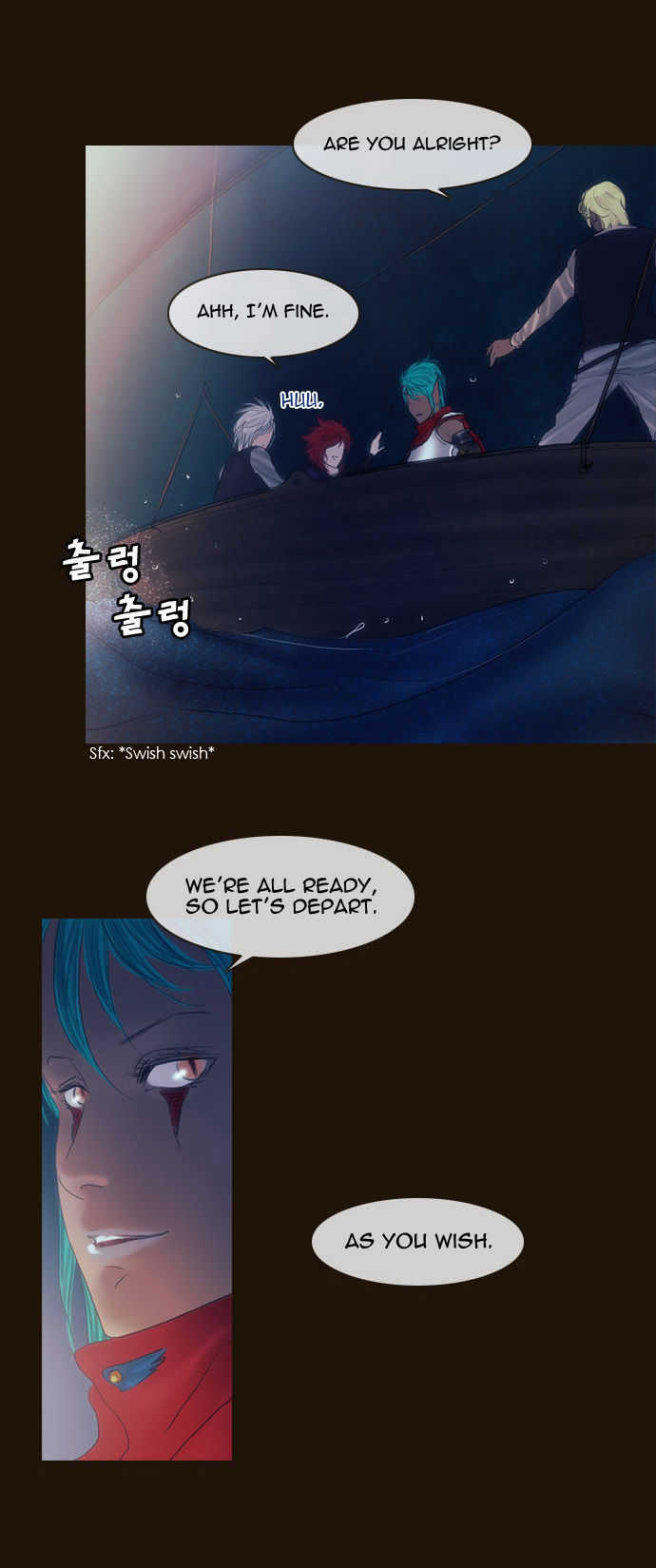 Magician 193 Page 3