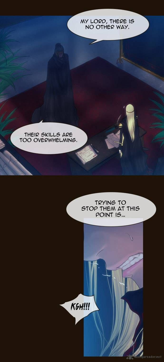 Magician 230 Page 2