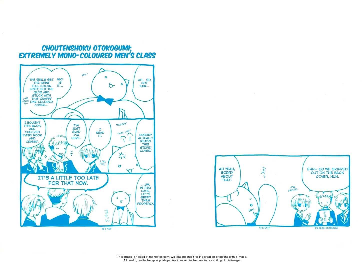 Soutennenshoku Otomegumi 1 Page 2
