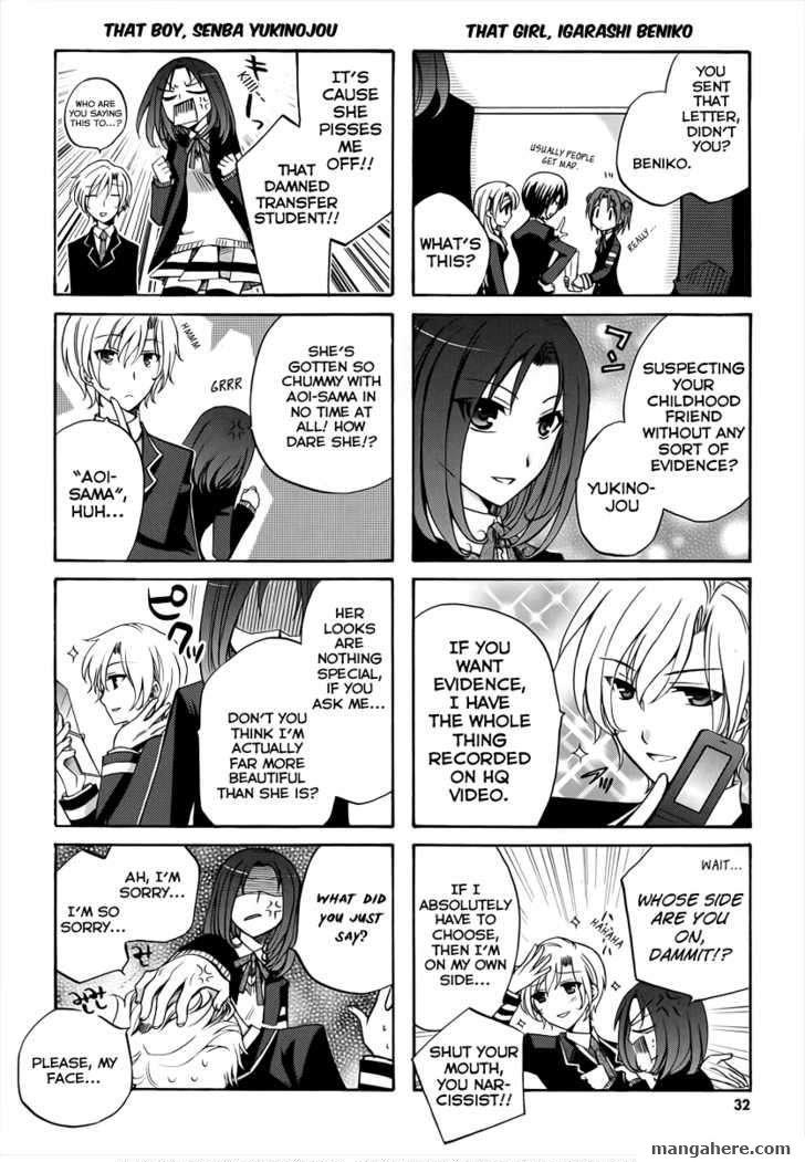 Soutennenshoku Otomegumi 5 Page 2