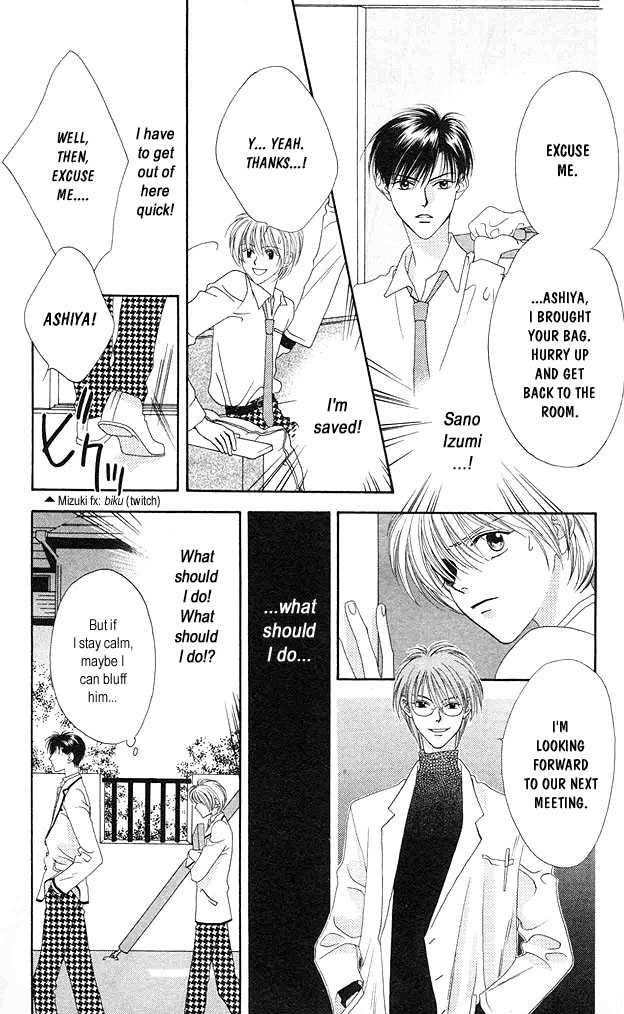 Hana Kimi 2 Page 3