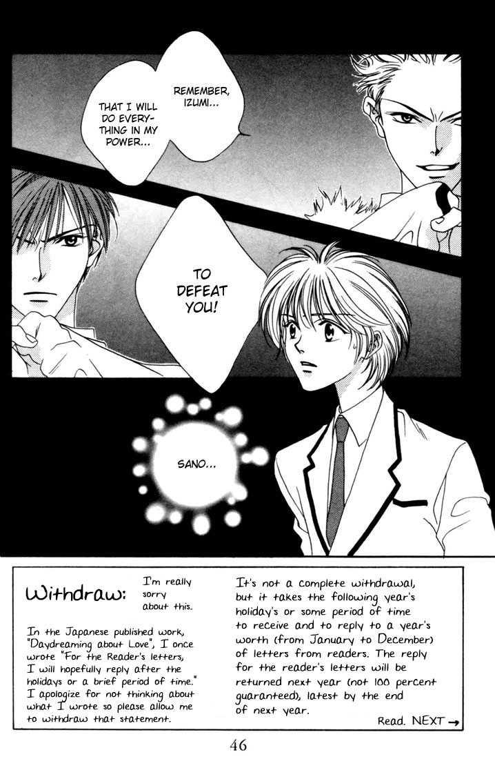 Hana Kimi 6 Page 2