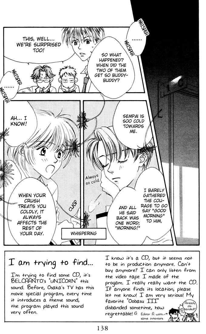 Hana Kimi 9 Page 2