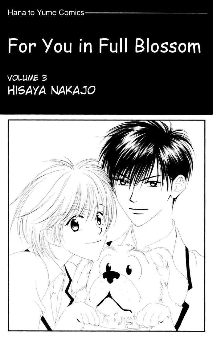 Hana Kimi 11 Page 2