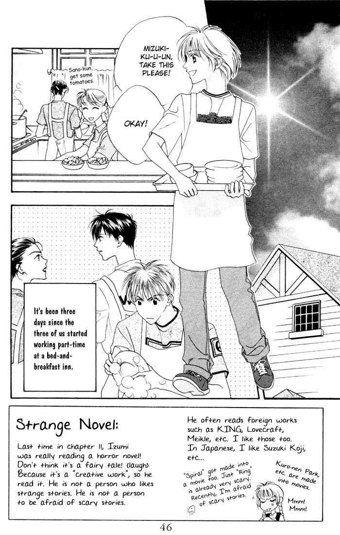 Hana Kimi 12 Page 2