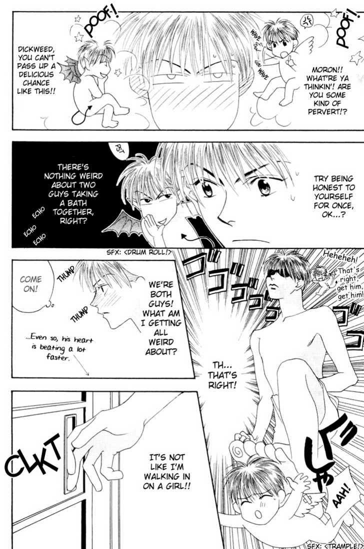 Hana Kimi 13 Page 4