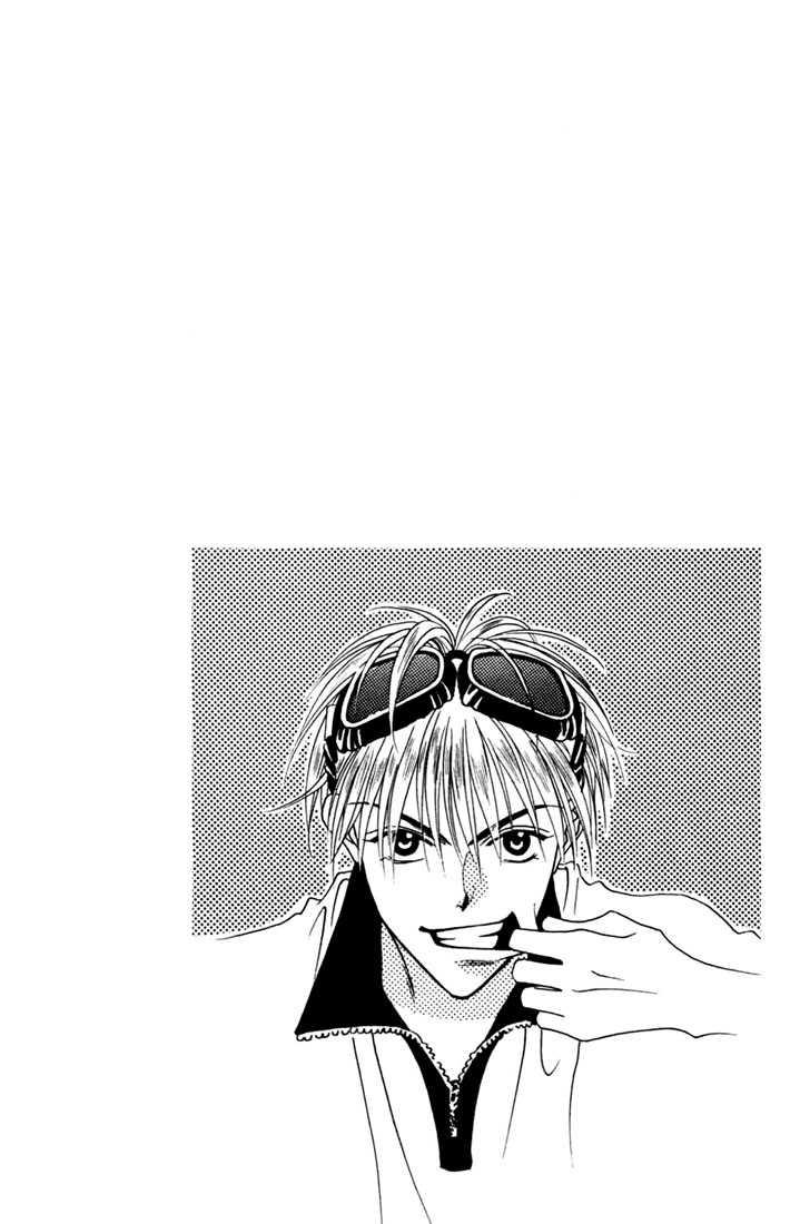 Hana Kimi 14 Page 2