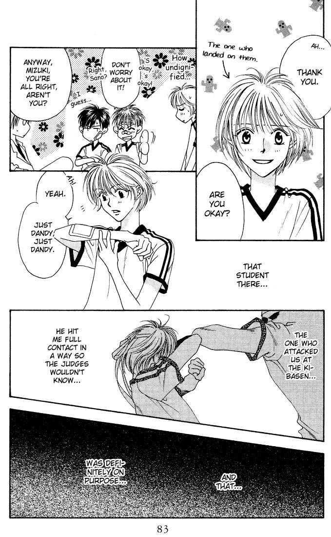 Hana Kimi 19 Page 3