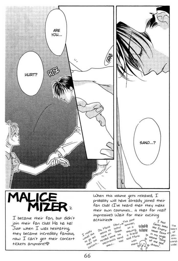 Hana Kimi 23 Page 2