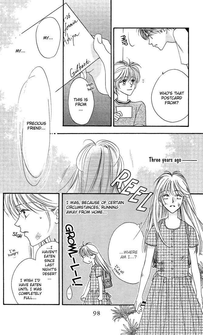 Hana Kimi 23.5 Page 3