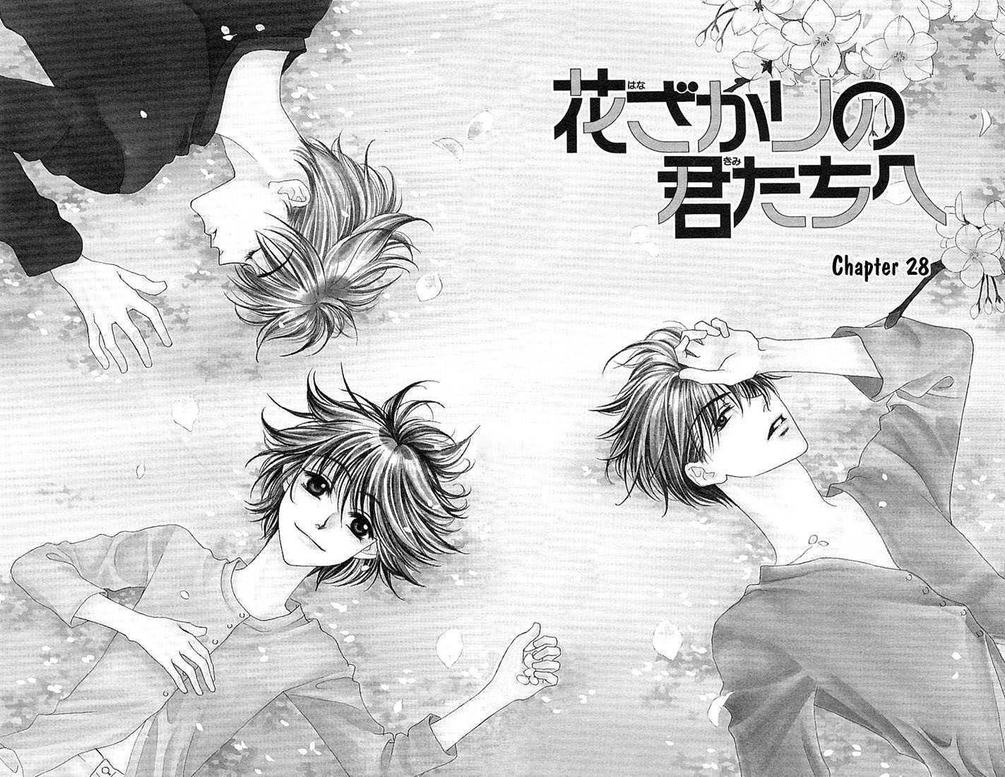 Hana Kimi 28 Page 1
