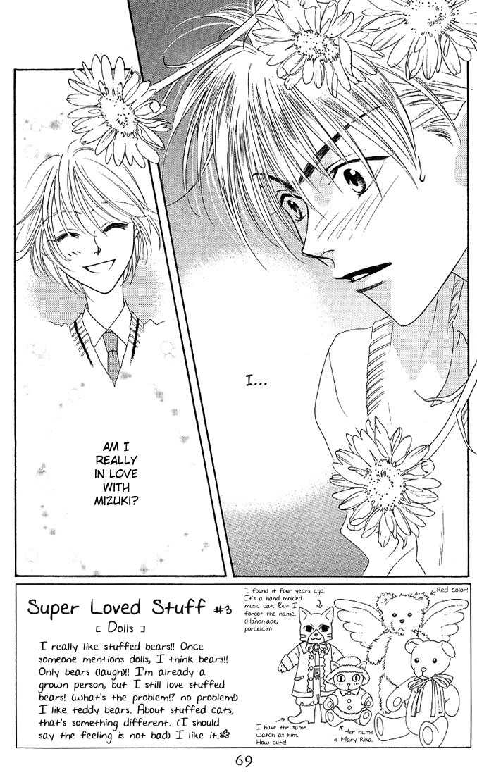 Hana Kimi 28 Page 2