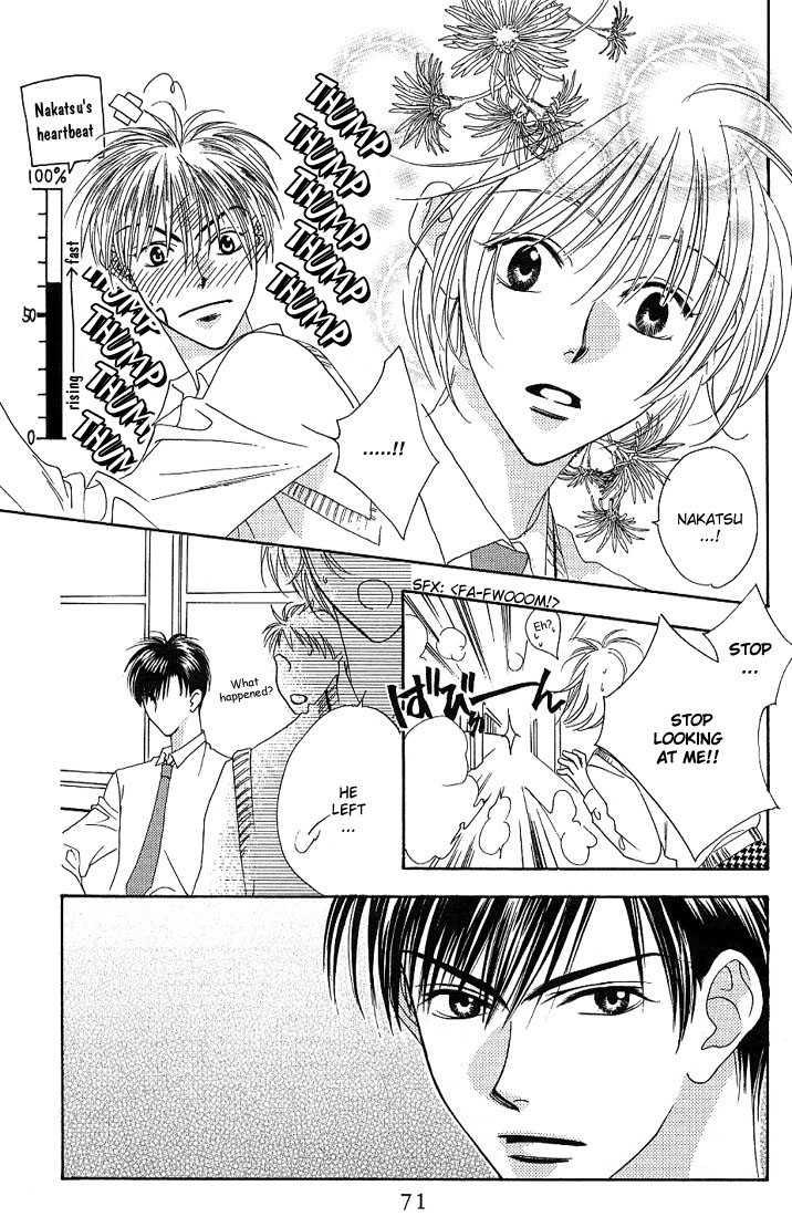 Hana Kimi 28 Page 4