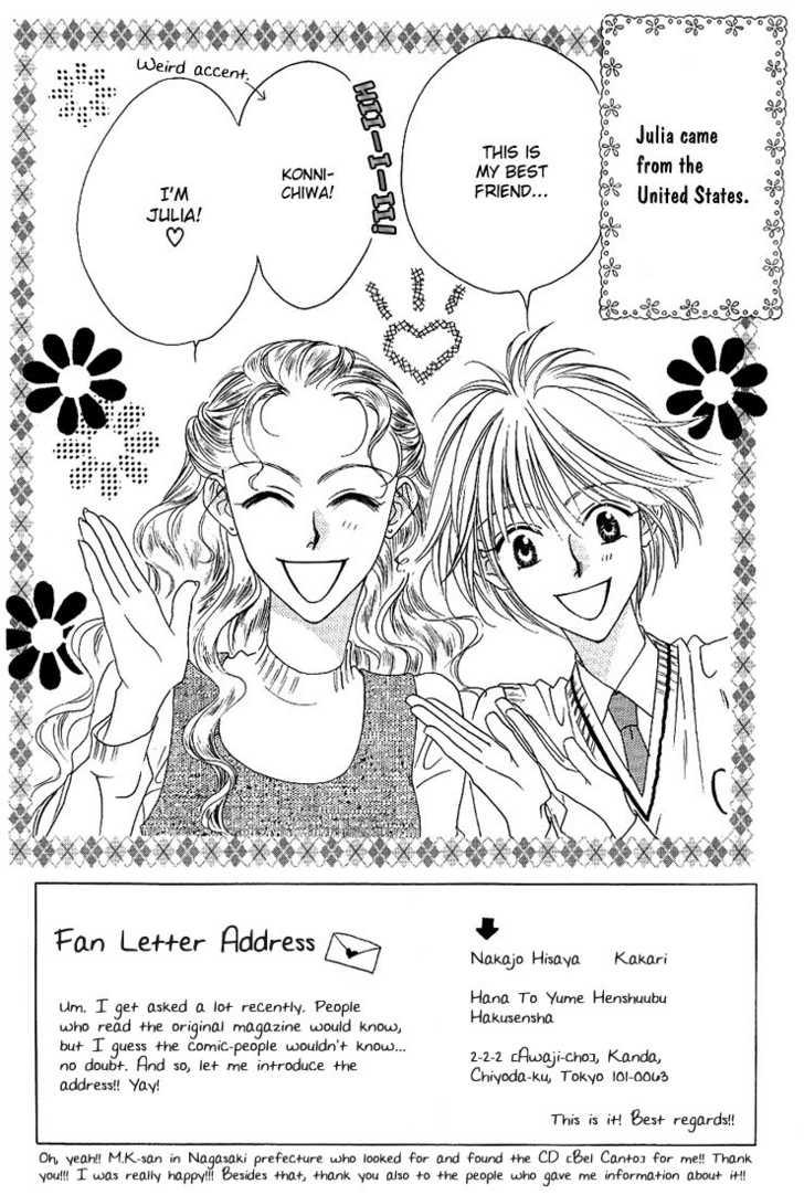 Hana Kimi 30 Page 2