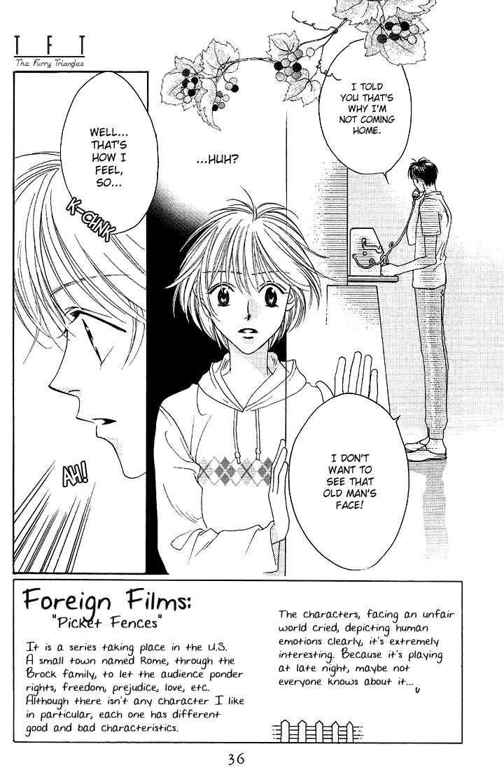 Hana Kimi 32 Page 2