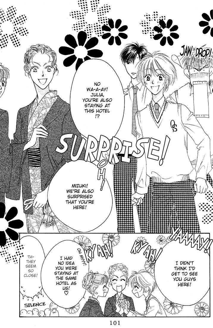 Hana Kimi 34 Page 3