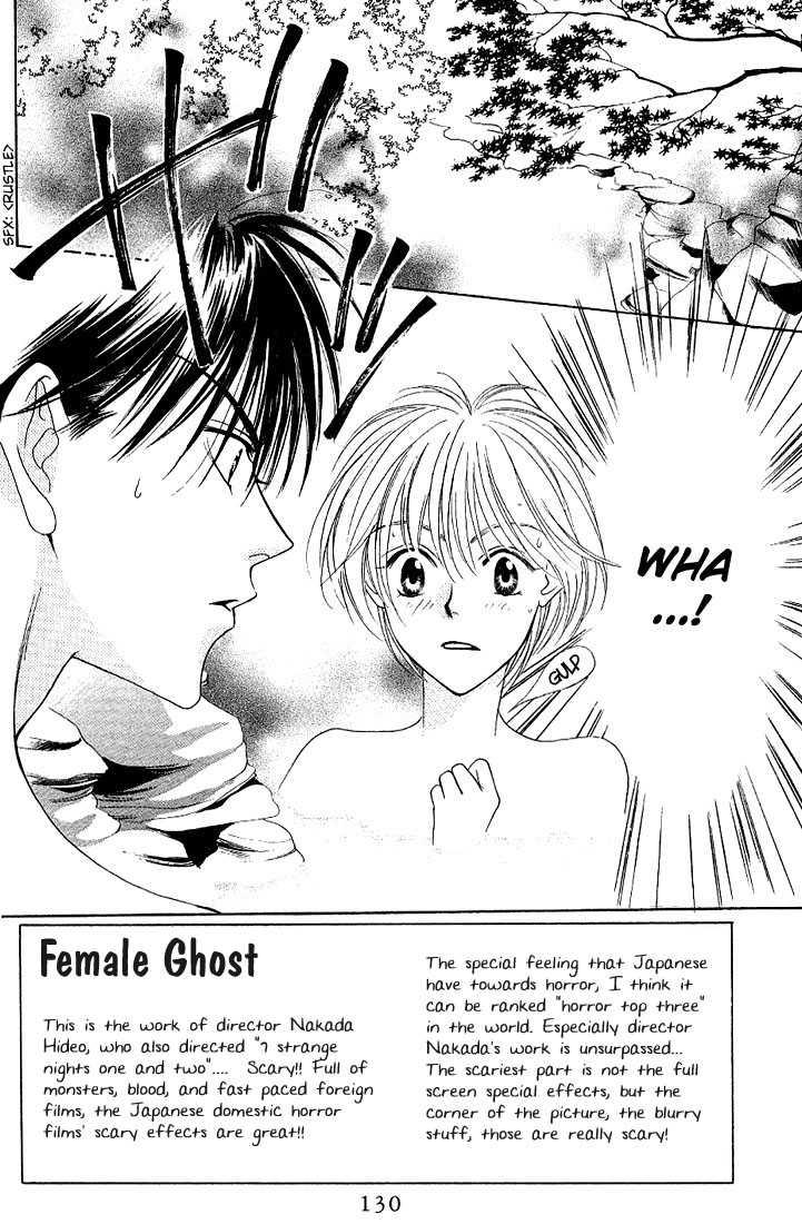 Hana Kimi 35 Page 2