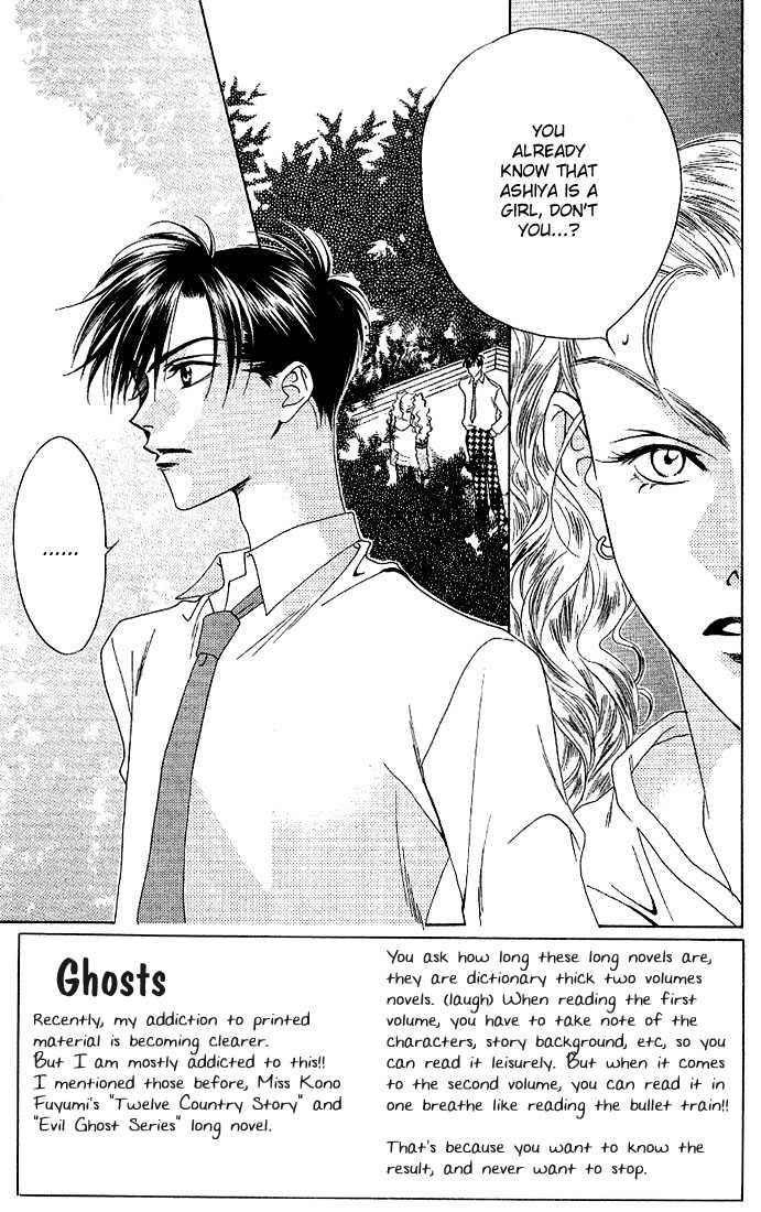 Hana Kimi 38 Page 2