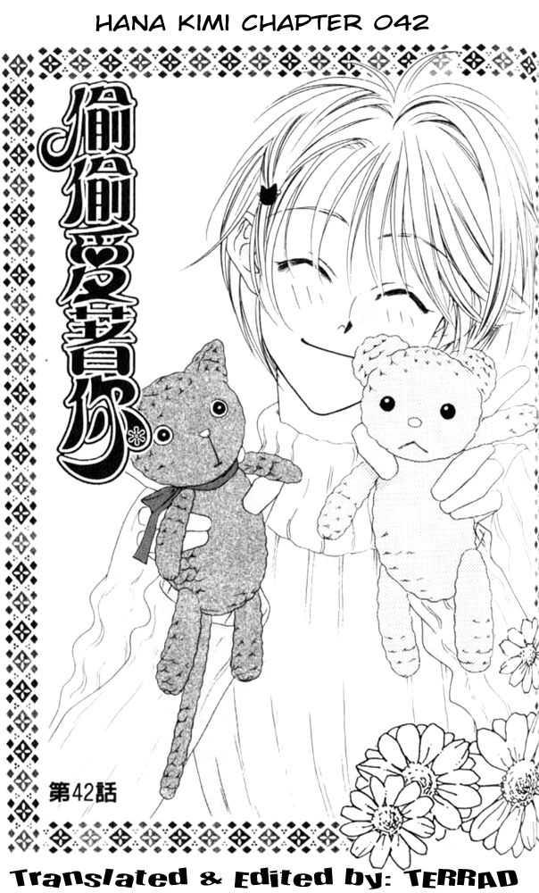 Hana Kimi 42 Page 1