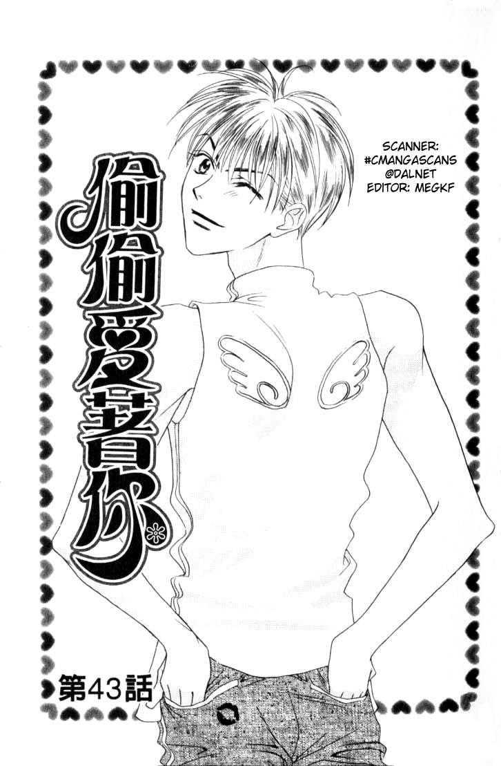 Hana Kimi 43 Page 3