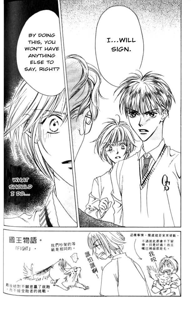 Hana Kimi 46 Page 2