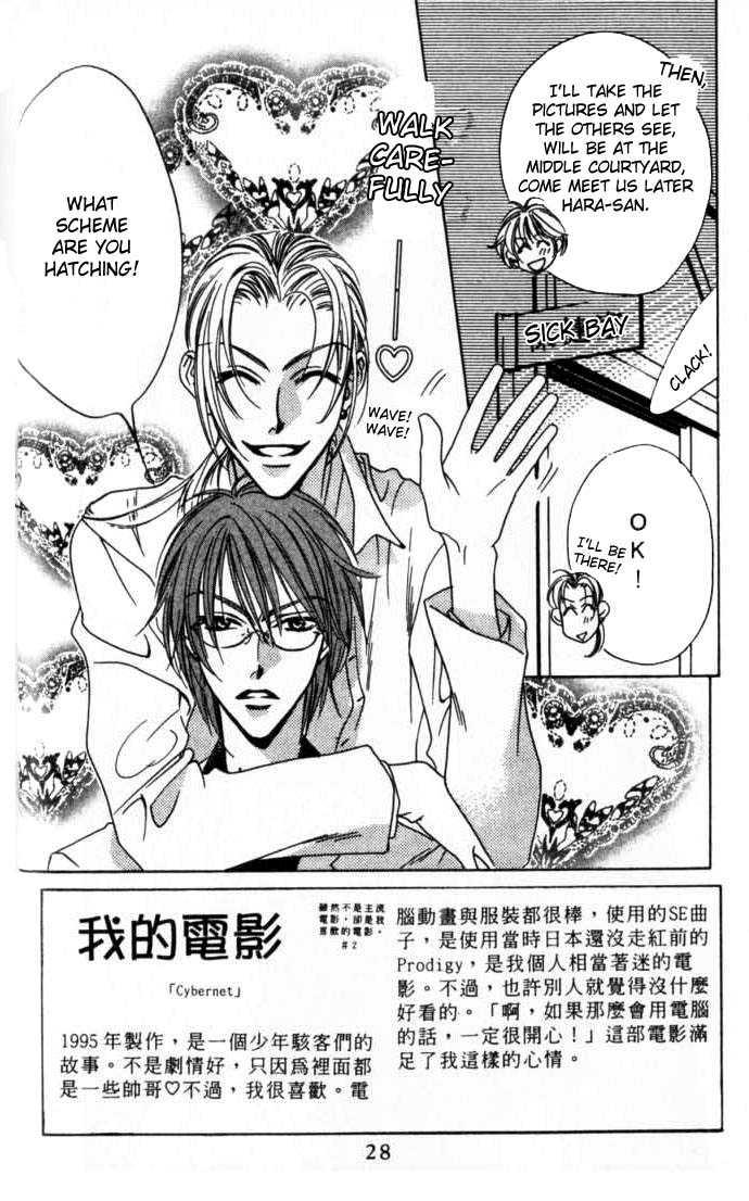 Hana Kimi 50 Page 3