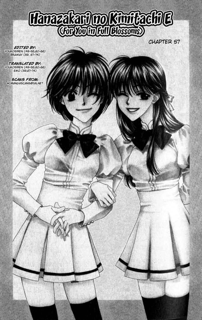 Hana Kimi 57 Page 1