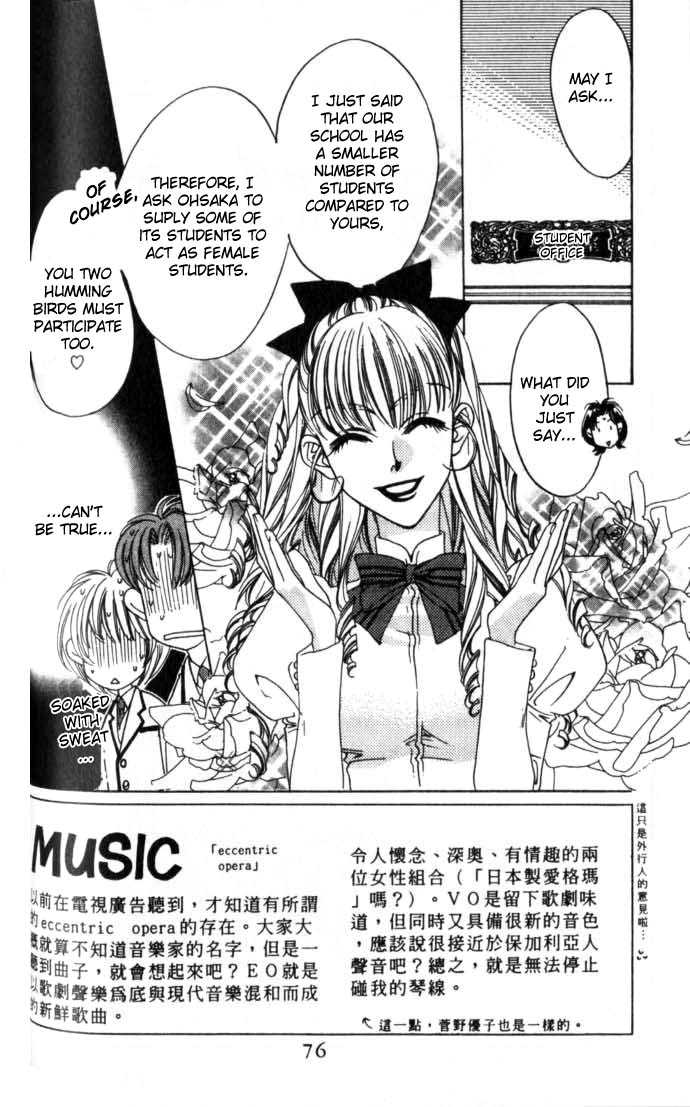 Hana Kimi 58 Page 2