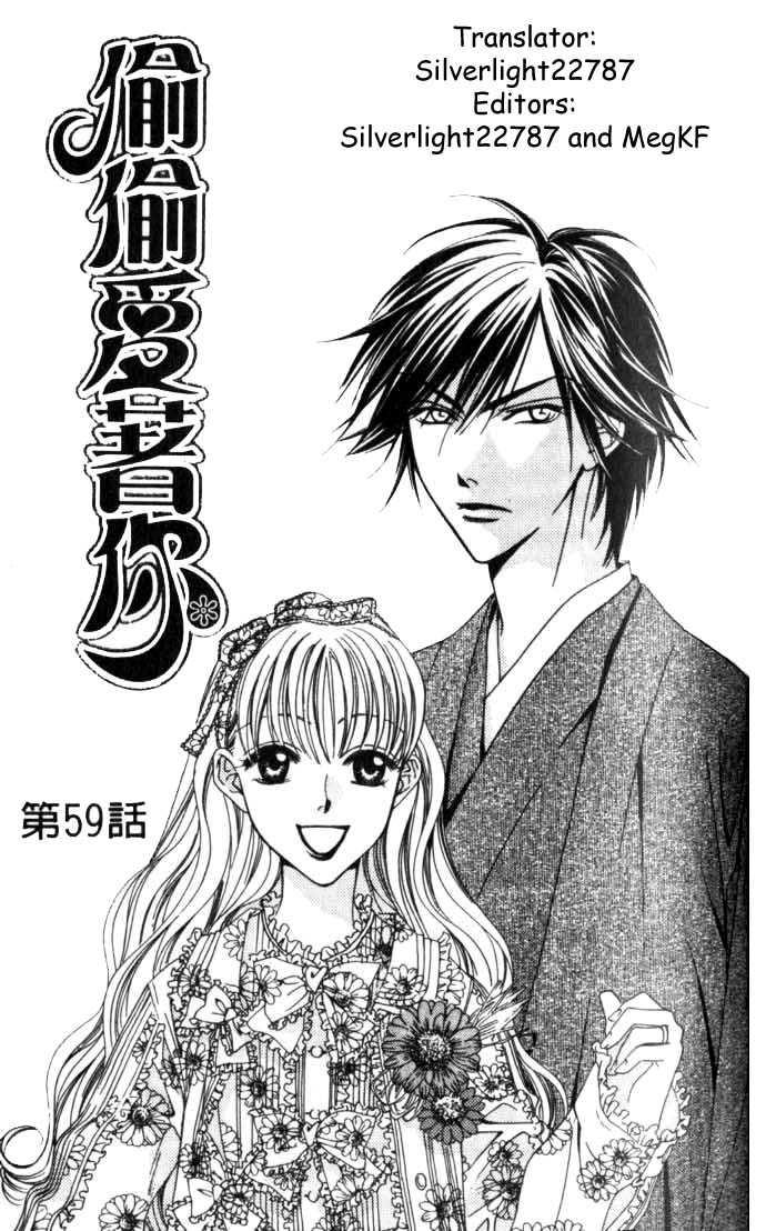 Hana Kimi 59 Page 2