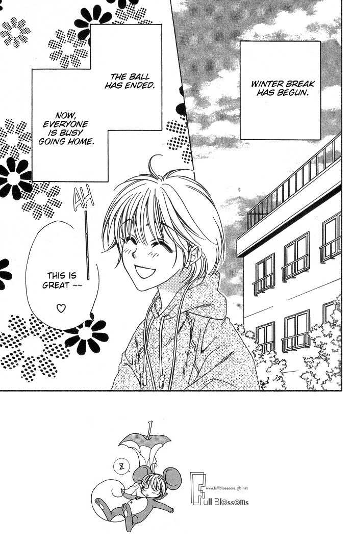 Hana Kimi 63 Page 3