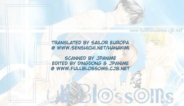 Hana Kimi 66 Page 1