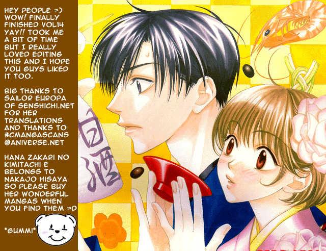 Hana Kimi 79 Page 1