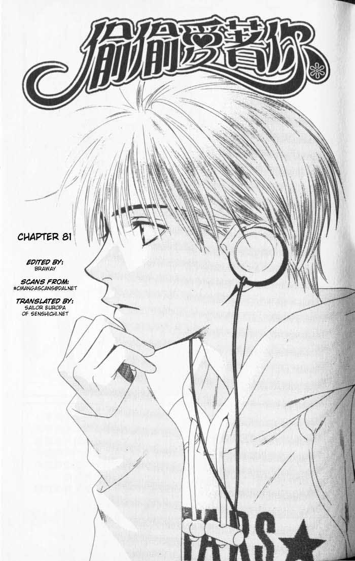 Hana Kimi 81 Page 1