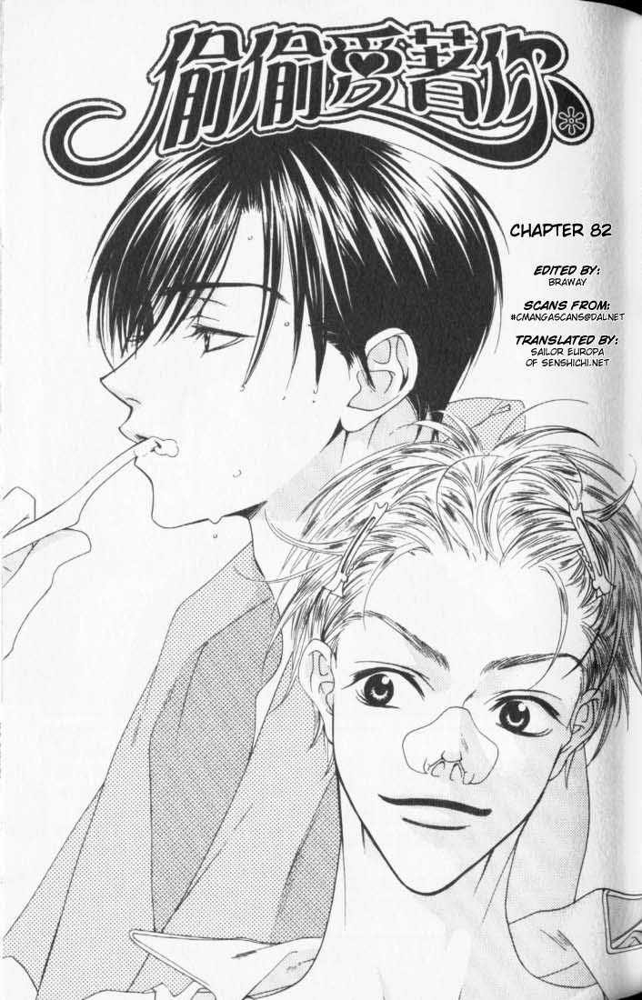 Hana Kimi 82 Page 1