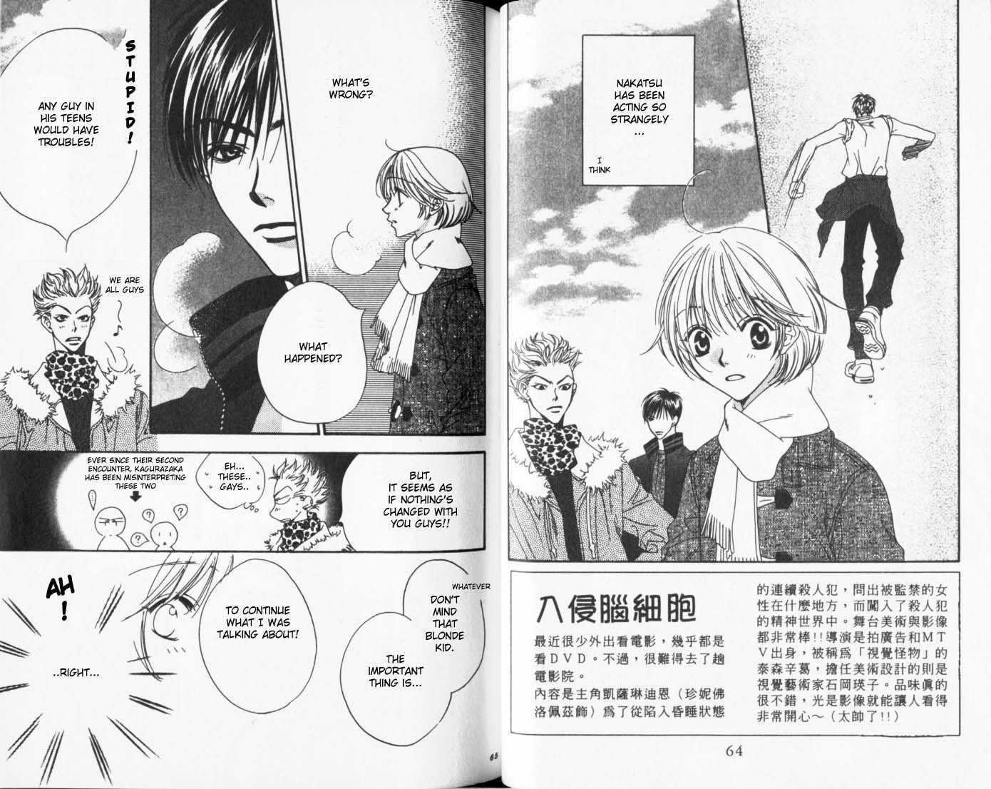 Hana Kimi 82 Page 2