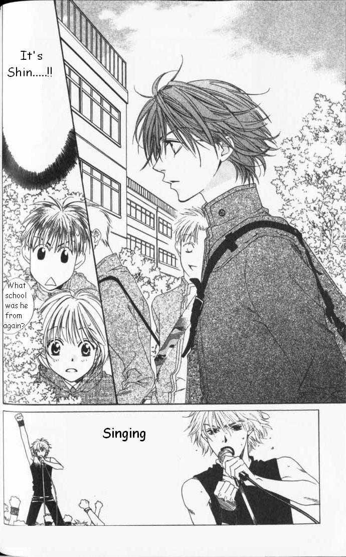 Hana Kimi 87 Page 2