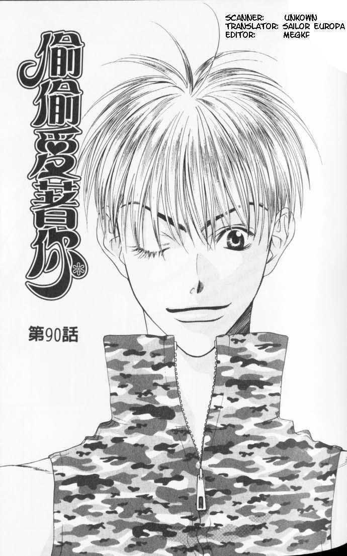 Hana Kimi 90 Page 1