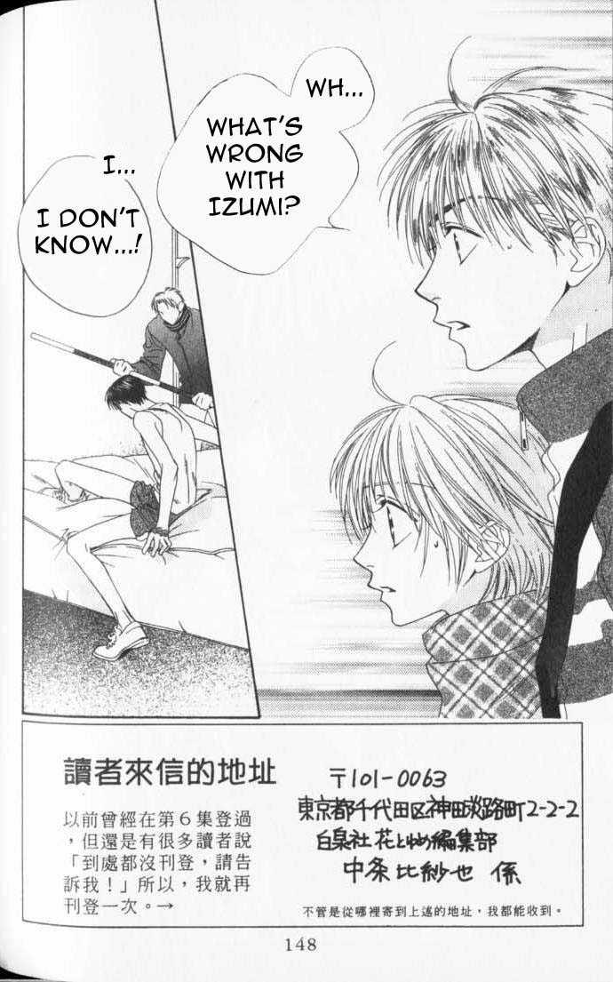 Hana Kimi 91 Page 2