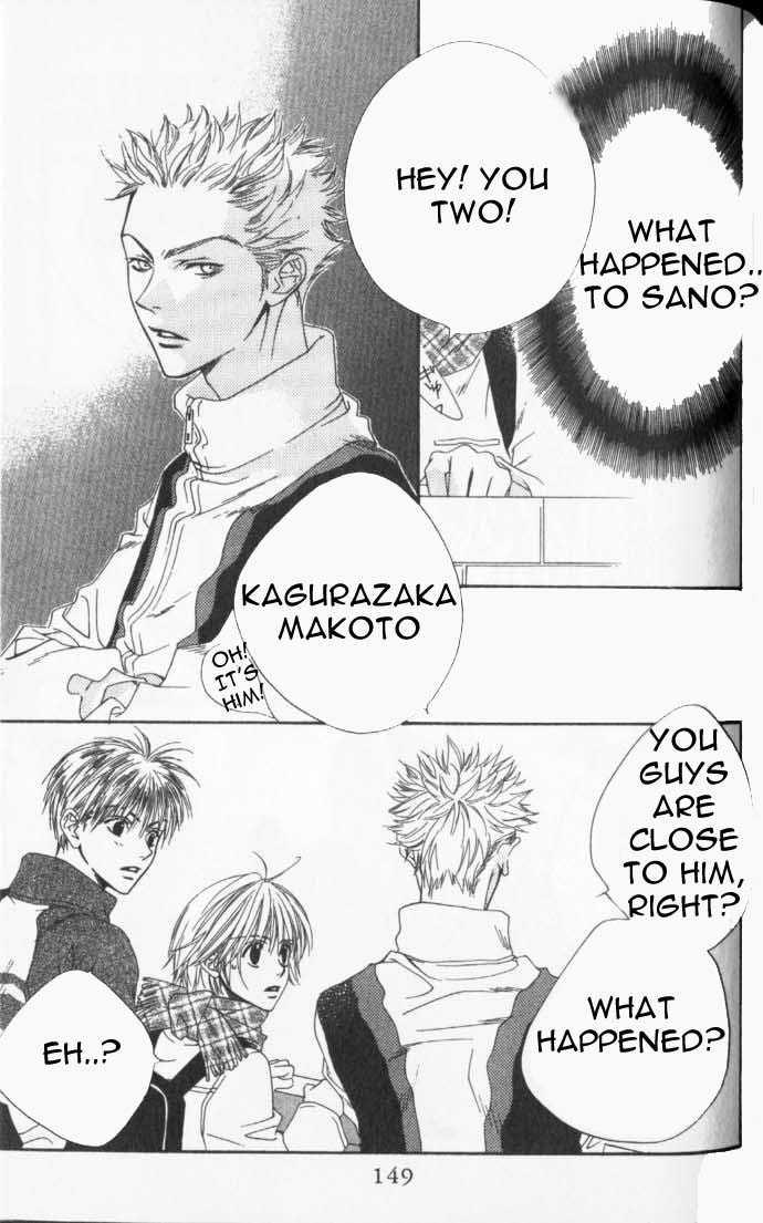 Hana Kimi 91 Page 3