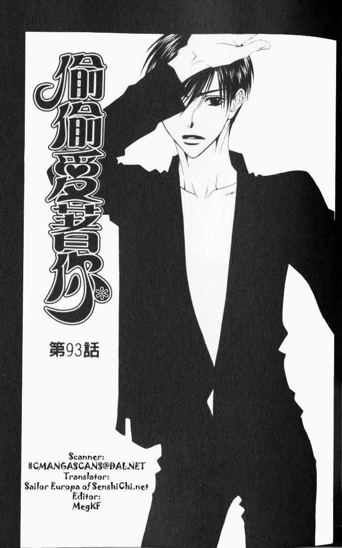 Hana Kimi 93 Page 1