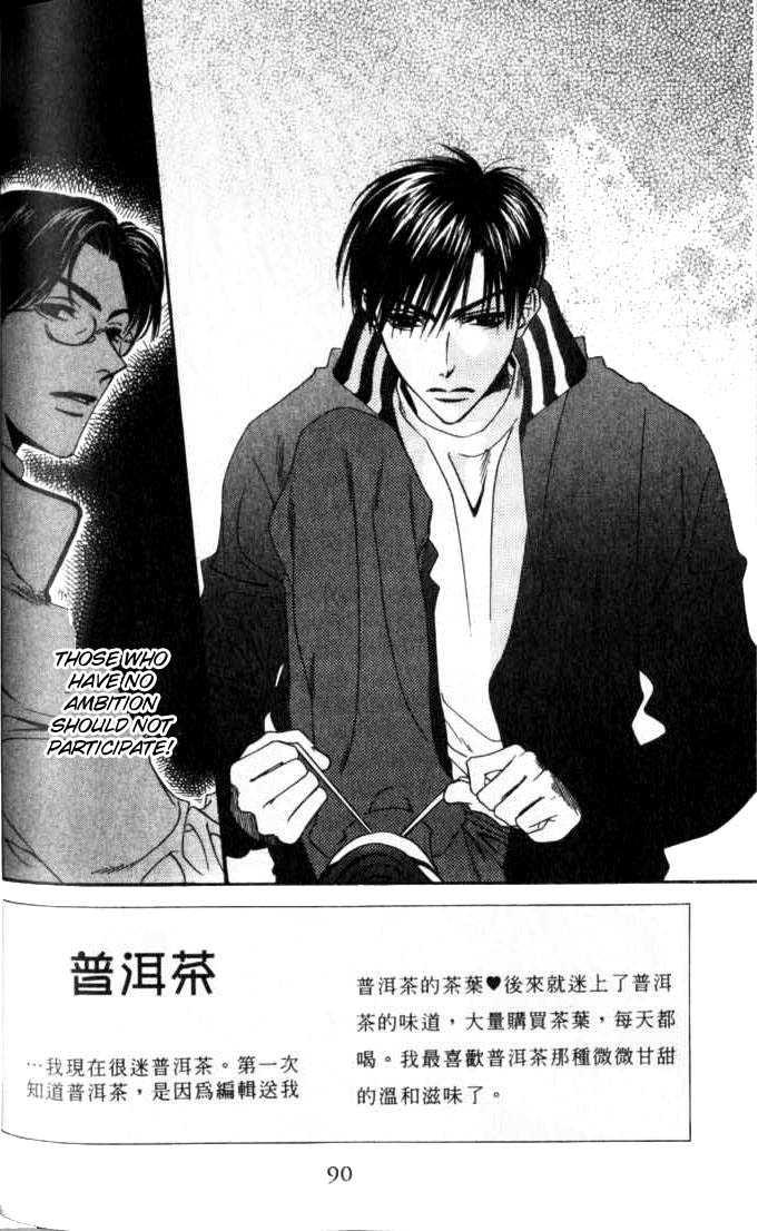 Hana Kimi 95 Page 2