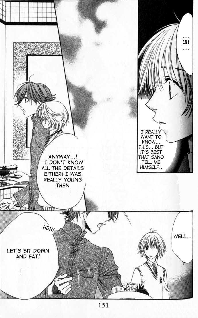Hana Kimi 97 Page 3