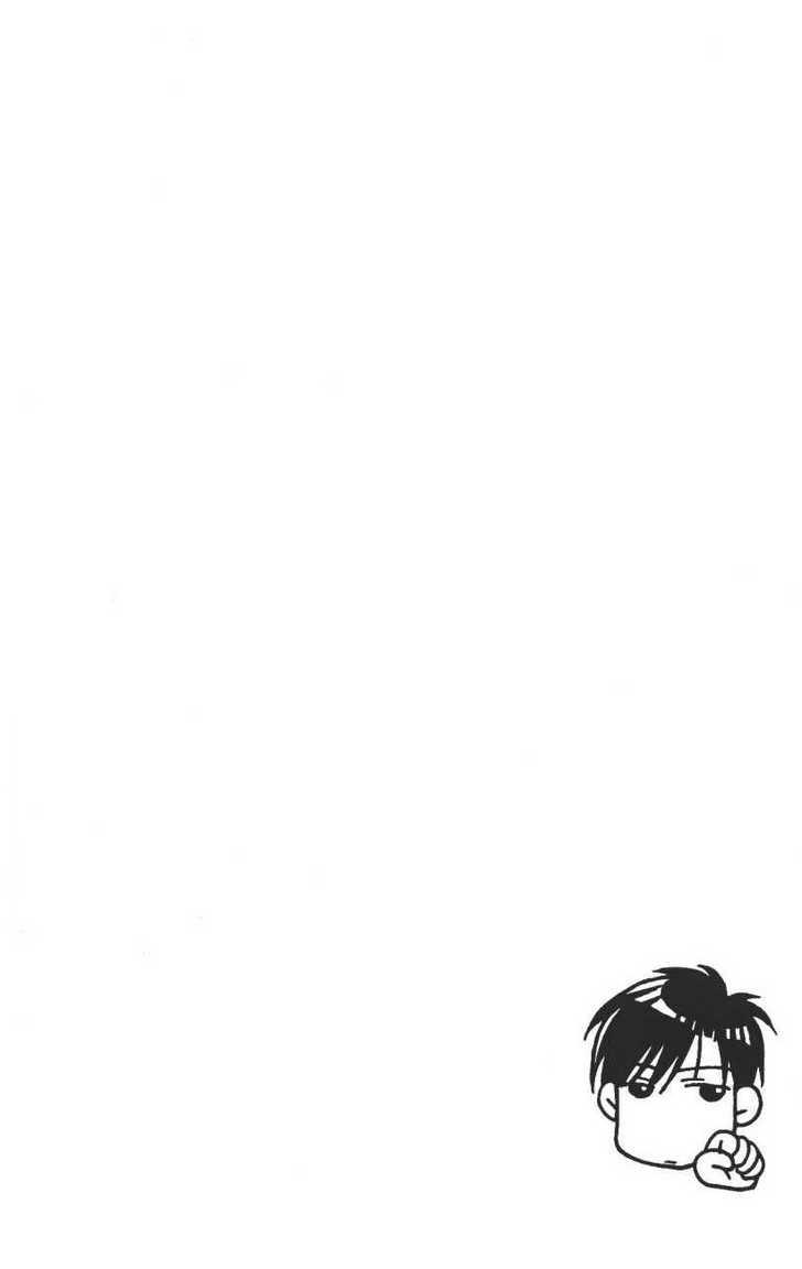 Hana Kimi 98 Page 1