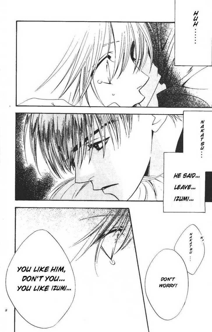 Hana Kimi 98 Page 3