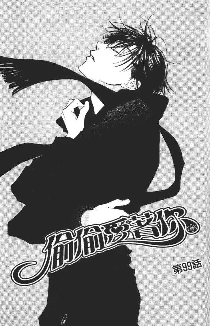 Hana Kimi 99 Page 1