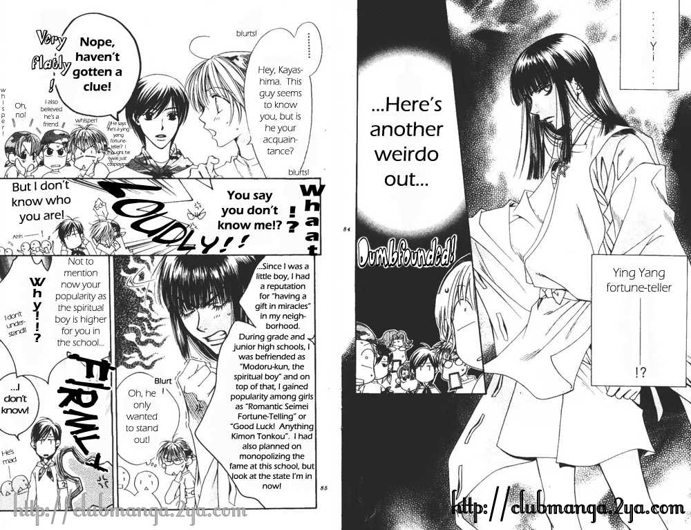 Hana Kimi 101 Page 2